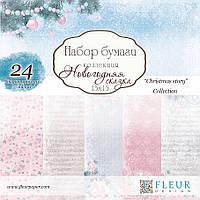 Набор бумаги Fleur Design - Новогодняя сказка, 15x15 см, 24 листа