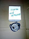 Термостат Ford, фото 2