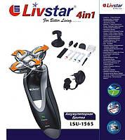 Электробритва Livstar LSU-1565,4 в 1, 5 головок, аккумулятор,зубная щетка, триммер