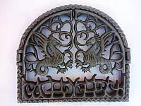 Дверца для печи, камина, барбекю Драконы, печные и каминные дверцы чугунные