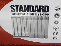 Биметаллический радиатор Standard FAV 500*80*80