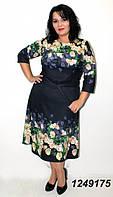 Новая модель платья с широкой юбкой 48,50,52,54,56р