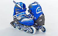 Роликовые коньки детские ZELART ENJOYMENT (алюм. рама, синие), фото 1