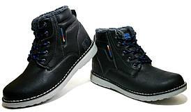 Зимові черевики Badoxx Польща (розміри 41-46)