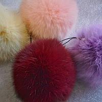 Помпон шарик мех кролика натуральный сумка рюкзак ключи