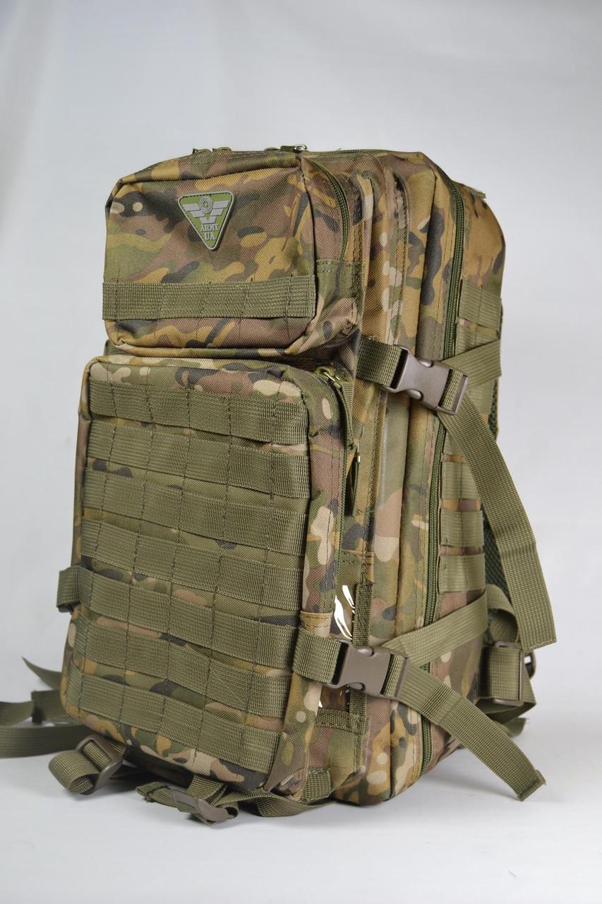 Камуфлированные рюкзаки 599-01-М