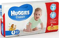 Подгузники детские Хаггис / Huggies 4 7-18 кг 50 шт
