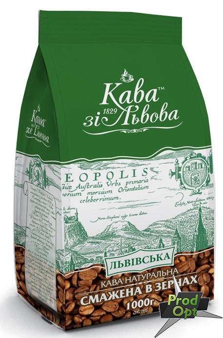 Кава зі Львова Львівська, зернова 1 кг