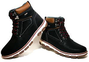 Зимние ботинки Badoxx Польша (размеры 41-46)