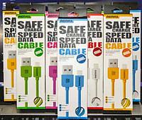 USB Кабель для зарядки и синхронизации iPhone 3 и 4, длина 1,5 м