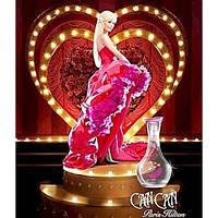 Венгрия и ОАЭ Paris Hilton 6412
