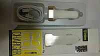Автомобильное зарядное устройство INKAX с micro USB разъемом