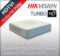 Turbo HD видеорегистратор DS-7116HGHI-F1