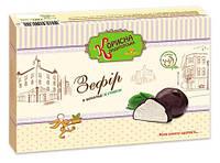 Зефир белый в шоколаде ТМ «Корисна Кондитерська»,180 г