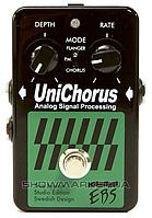 Studiomaster Бас-гитарная педаль эффектов EBS UniChorus Studio Edition