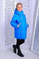 """Яркая куртка для девочки """"Оливия"""" (голубая)"""