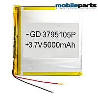 Универсальный внутренний аккумулятор 37x95x105 (5000MAH 3,7V)