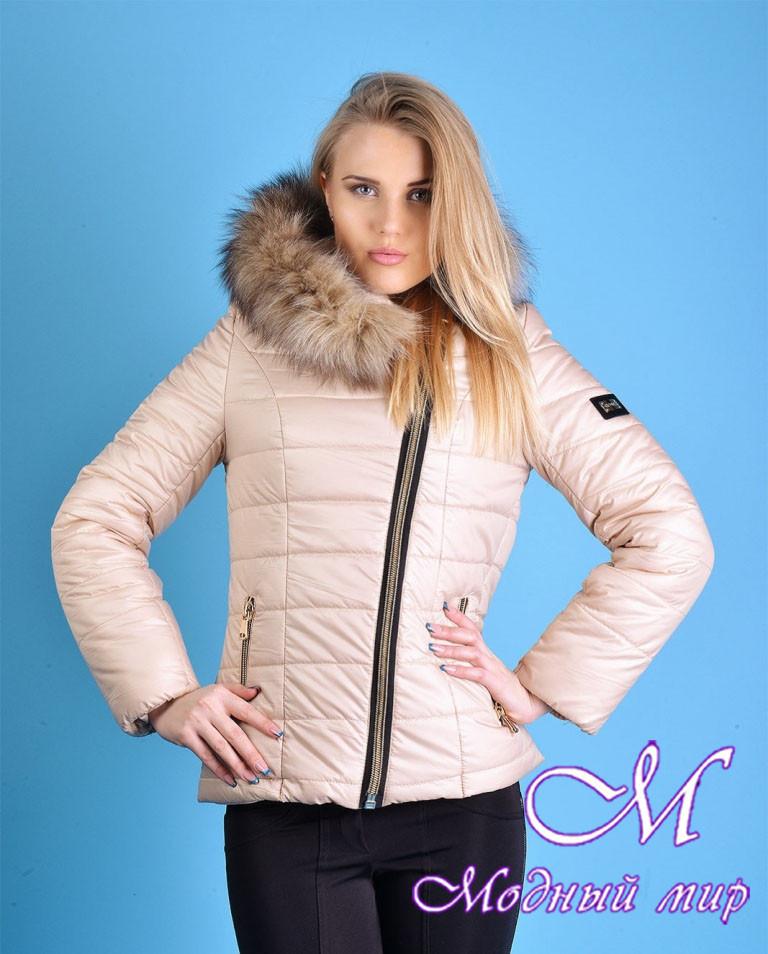 Куртка женская зимняя укороченная (р. 42-56) арт. Наоми