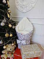 """Зимний конверт на выписку новорожденного из роддома  """"Аист Зимний"""" 90х90"""