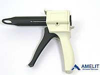 Пистолет для Структур (Structur), 1:1, 1:2 (Китай), 1 шт.