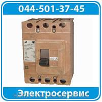 ВА-51-35М2 125А, 160А