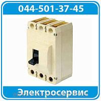 ВА-04-36 340010  125А, 160А
