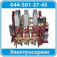 АВМ-10НВ, АВМ-10НС                                                     от