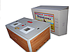 Инкубатор Перепёлочка 170 с вентилятором, автоматический, цифровой