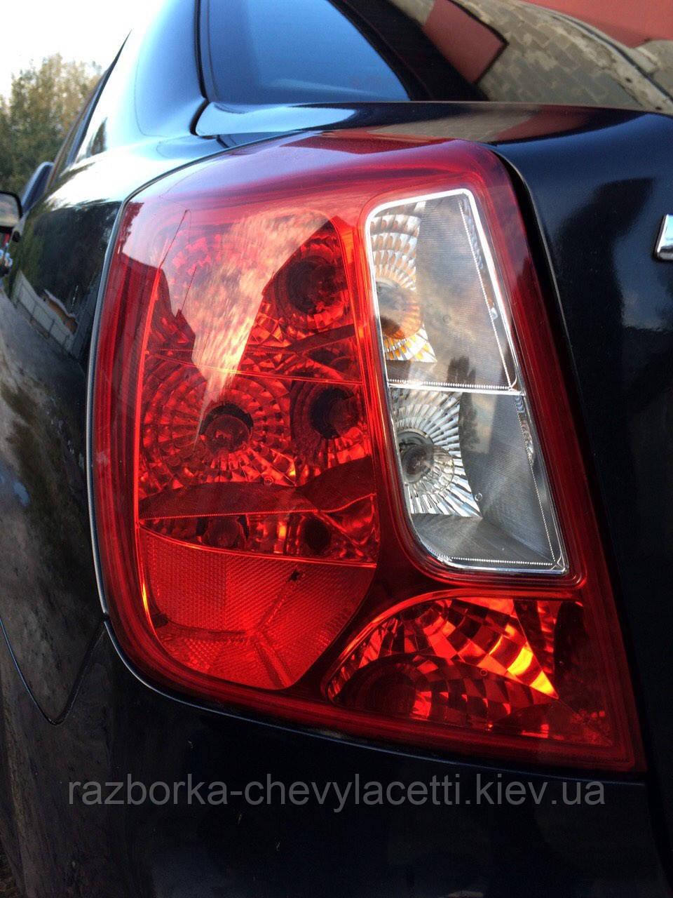Фонарь задний левый Chevrolet Lacetti 96551223