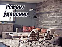 Заказ ремонта через интернет Николаев