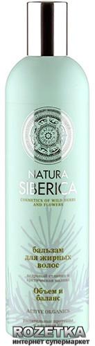 Натура Сиберика Объем и баланс бальзам д/жир.волос 400мл