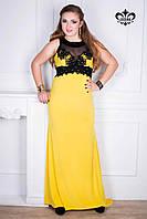 """Платье """"Кассандра"""" - желтый (со шлейфом), фото 1"""