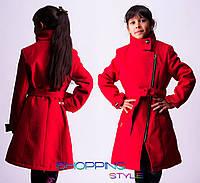 Кашемировое пальто на молнии с поясом