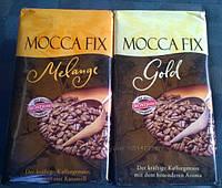 Кофе заварной Mocca Fix (Мокка Фикс) Германия