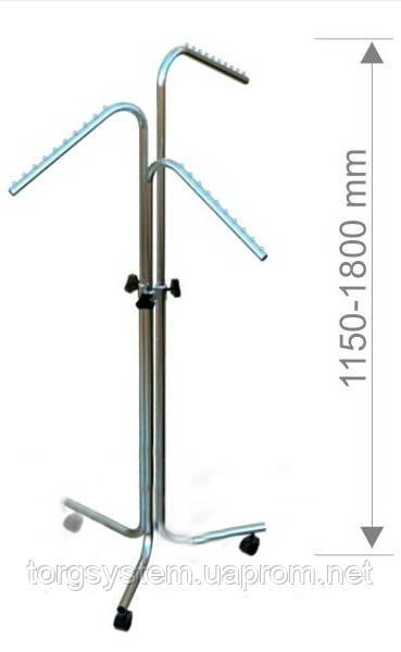 Вешалка 3-х рожковая скошенная с регулировкой высоты