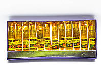 Ароматические масла набор 12 шт (Индия)