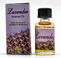 Ароматическое масло Lavender (8 мл) (Индия)