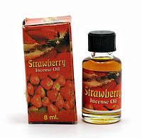 Ароматическое масло Strawberry (8 мл) (Индия)