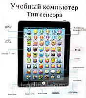 Детский учебный планшет, фото 1