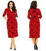 Платье р-ры 48-54 код 1009