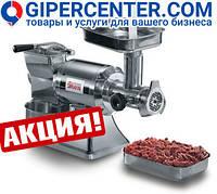 Мясорубка SIRMAN TCG 12E 1PH (производительность 150 кг/час)