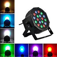 Профессиональный светодиодный мини-прожектор Led Flat Par Light 1WX18