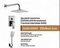 Душевая система  Globus Lux Queensland GLQU-0205S  скрытого монтажа с верхним душем