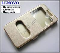 Золотистый чехол для Lenovo Vibe K5/K5 plus чехол-книжка DWC a6020