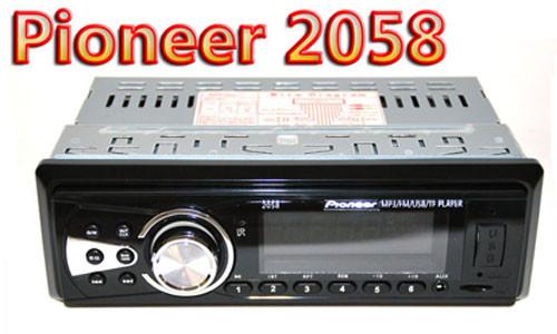 Универсальная автомобильная магнитола Pioneer 2058 стандартный типоразмер 1DIN