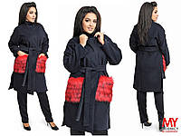 Пальто кашемировое с меховыми карманами и съемными рукавами