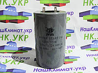 Конденсатор cd-60 JYUL 1200 мкф - 300 VAC Пусковой - 50Hz. (65*110 mm)