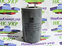Конденсатор cd-60 JYUL 1200 мкф - 300 VAC Пусковой - 50Hz. (65*110 mm), фото 1