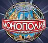 Монополия Люкс с городами всего мира, фото 2