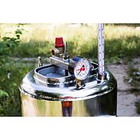 Автоклав бытовой ЛЮКС 14 пол.литр., из нержавеющей стали для домашнего консервирования